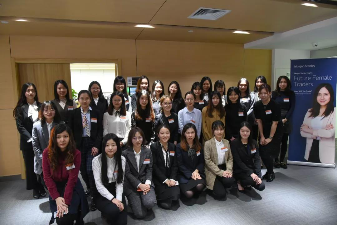 Morgan Stanley Hosts Future Female Traders Competition | 复旦大学泛